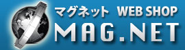 マグネットweb shop mag.net